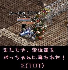 f0072010_00104970.jpg