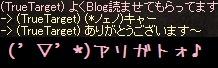 10月29日!定位置争奪戦(>□<)_f0072010_00120007.jpg