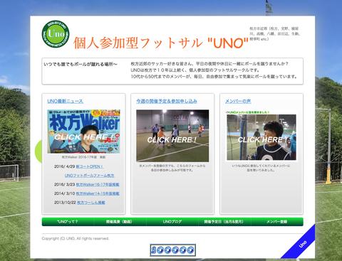 祝! UNOホームページ 100,000アクセス達成〜 \(^O^)/_a0059812_15462854.png