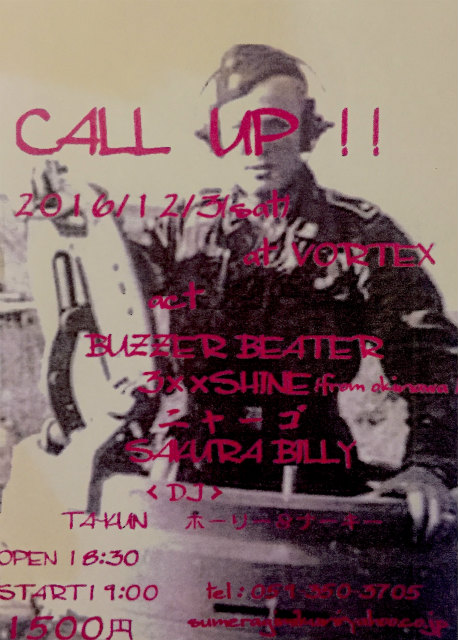 CALL UP!_c0234515_16392336.jpg