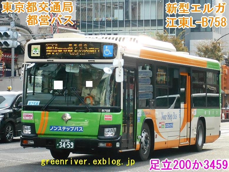 東京都交通局 L-B758_e0004218_2005778.jpg
