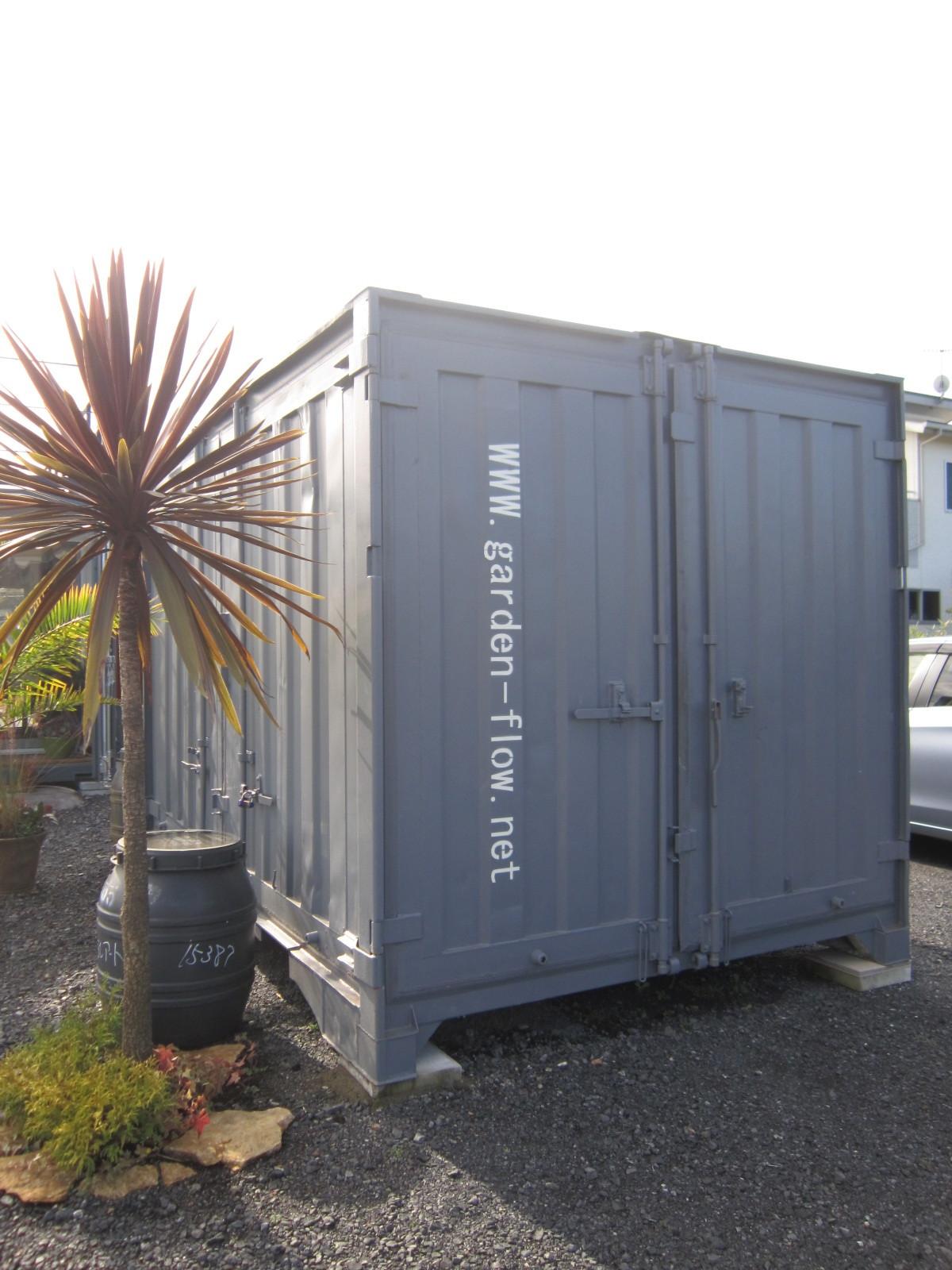 群馬県太田市・栃木県足利市近郊お庭の施工専門店ガーデンフローHP`WWW.garden-Flow.net'アドレスをペイントしてみました。 _e0361918_10525981.jpg