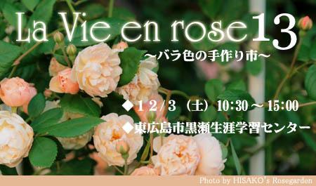c0148425_2302437.jpg