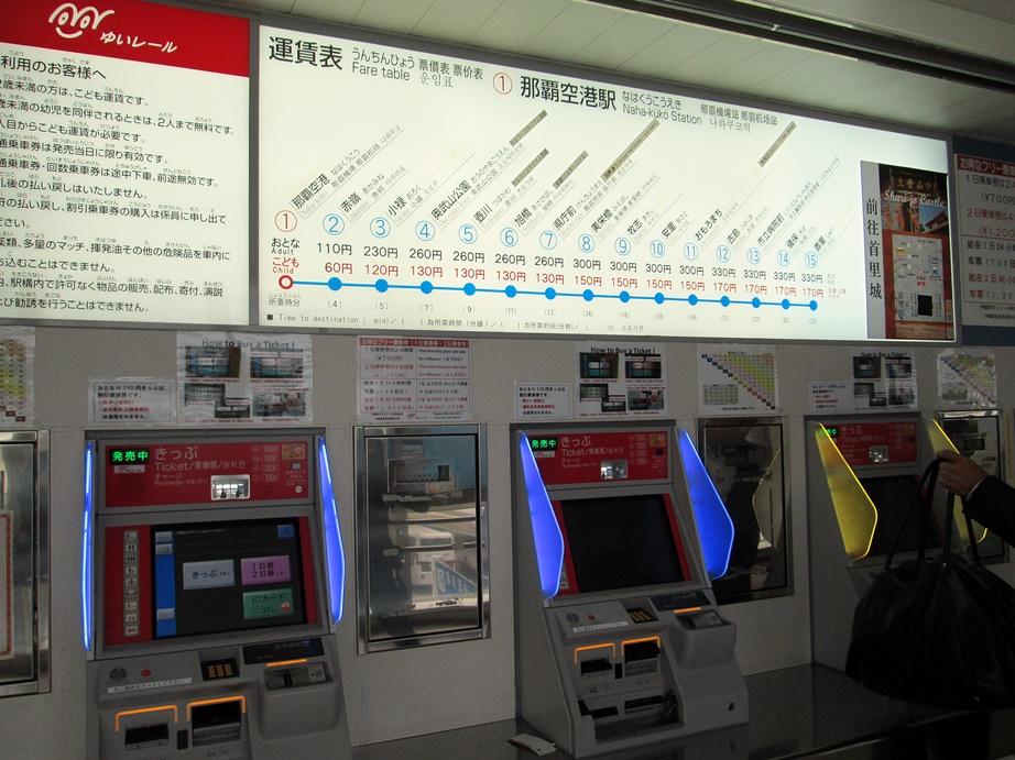 沖縄ツアー・その1(プロローグ)_f0050226_10412759.jpg