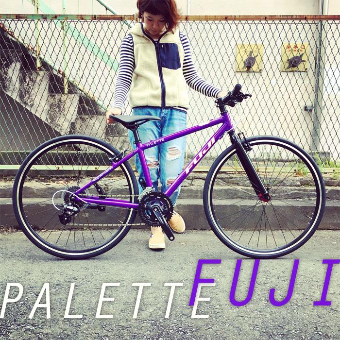 2017 FUJI PALETTE パレット fuji フジ 自転車女子 自転車ガール ...