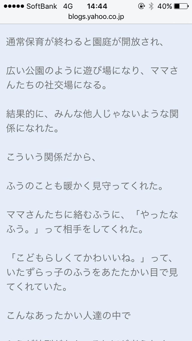 f0370147_14503978.jpg