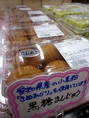 愛知県産の小麦粉「きぬあかり」_c0141652_14230539.jpg