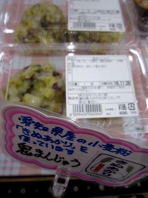 愛知県産の小麦粉「きぬあかり」_c0141652_14230569.jpg