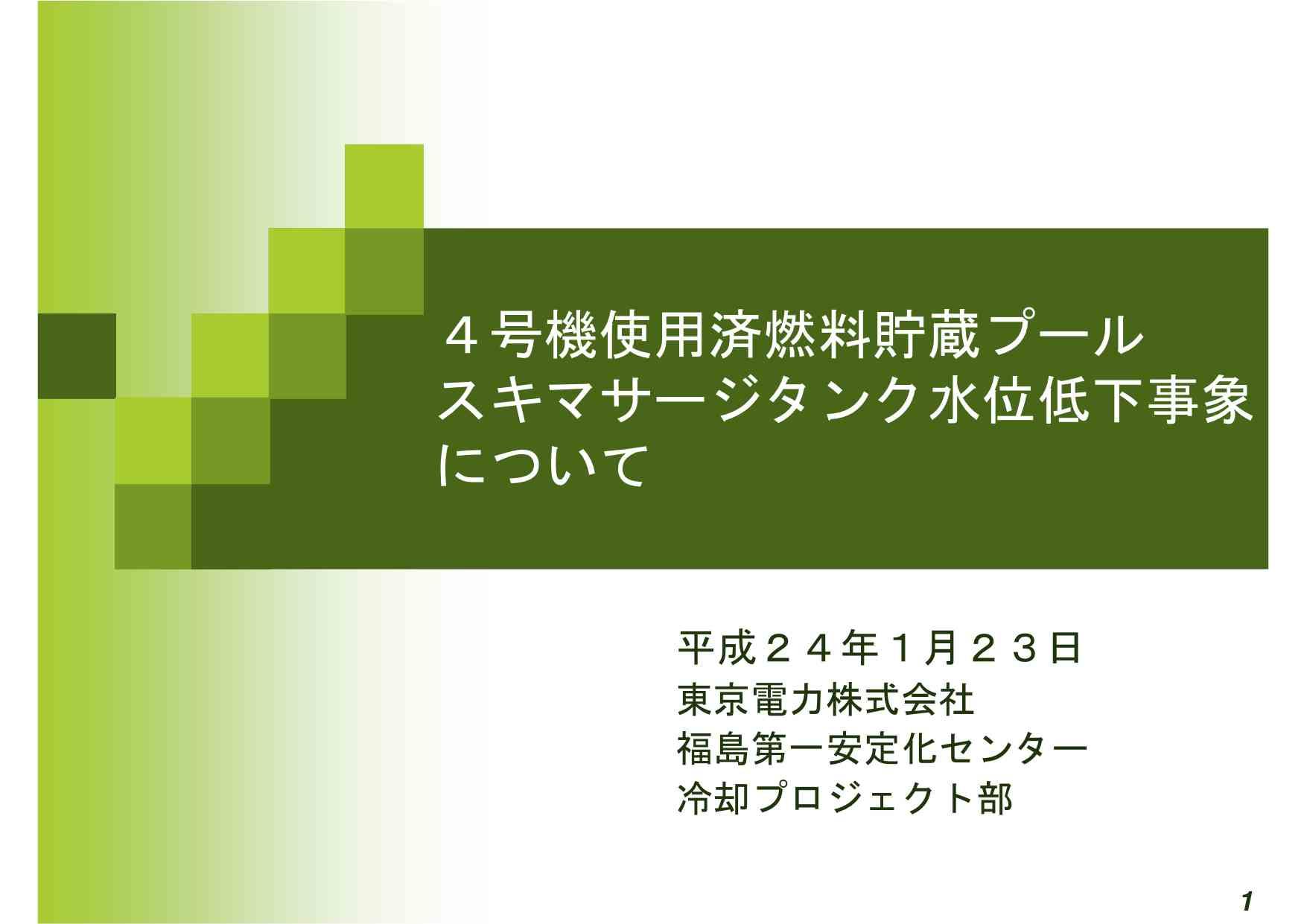 b0242956_7552145.jpg