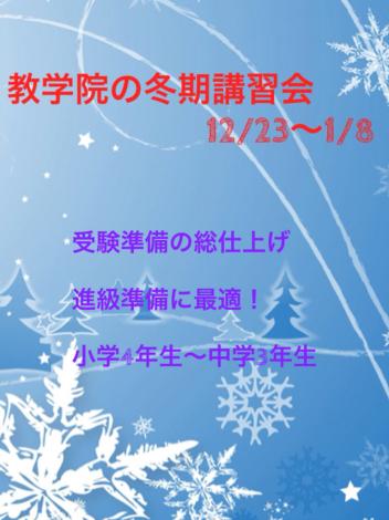 c0039857_12071571.jpg