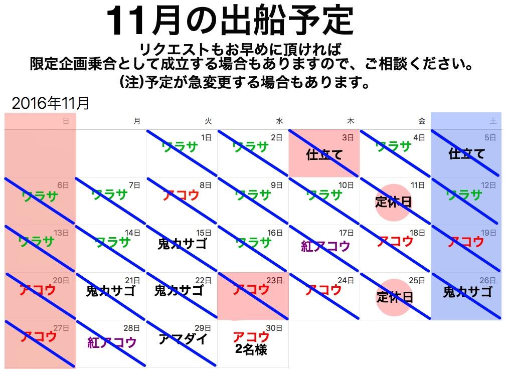 f0214557_20582450.jpg
