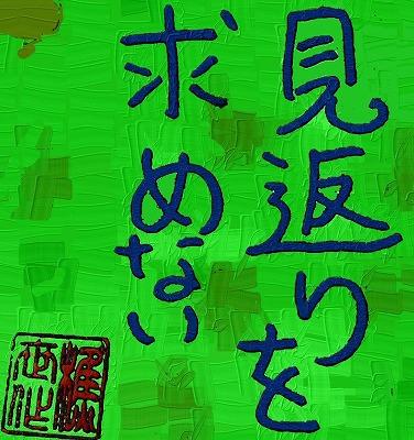 c0119160_22374584.jpg