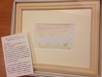 新月前のインスピアート no.1   in  モカ ***_e0290872_19195575.jpg
