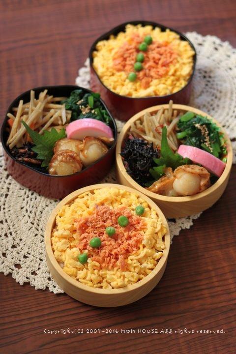 月曜鮭弁 ✿ 三枚肉野菜そば♪_c0139375_11485369.jpg
