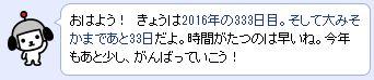 月曜鮭弁 ✿ 三枚肉野菜そば♪_c0139375_11493379.jpg