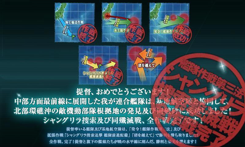 b0005376_01005769.jpg