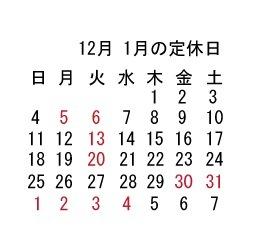 f0230689_20343496.jpg