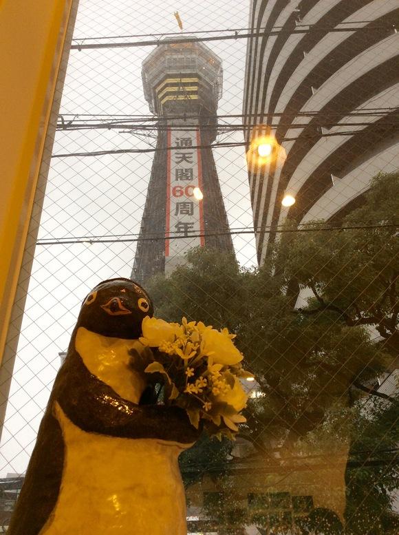 通ペン閣のペンギン展終了。個展の荷物発送しました。_d0123492_19262811.jpg