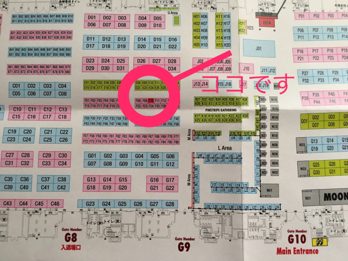 25th HOT ROD CUSTOM SHOW 2016_e0126901_12505367.jpg
