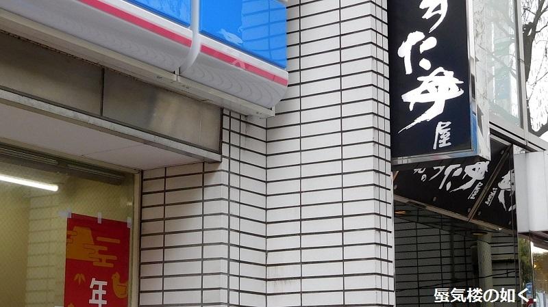 「ステラのまほう」舞台探訪005 再び吉祥寺、旧中川ふれあい橋も(第08話)_e0304702_20512472.jpg
