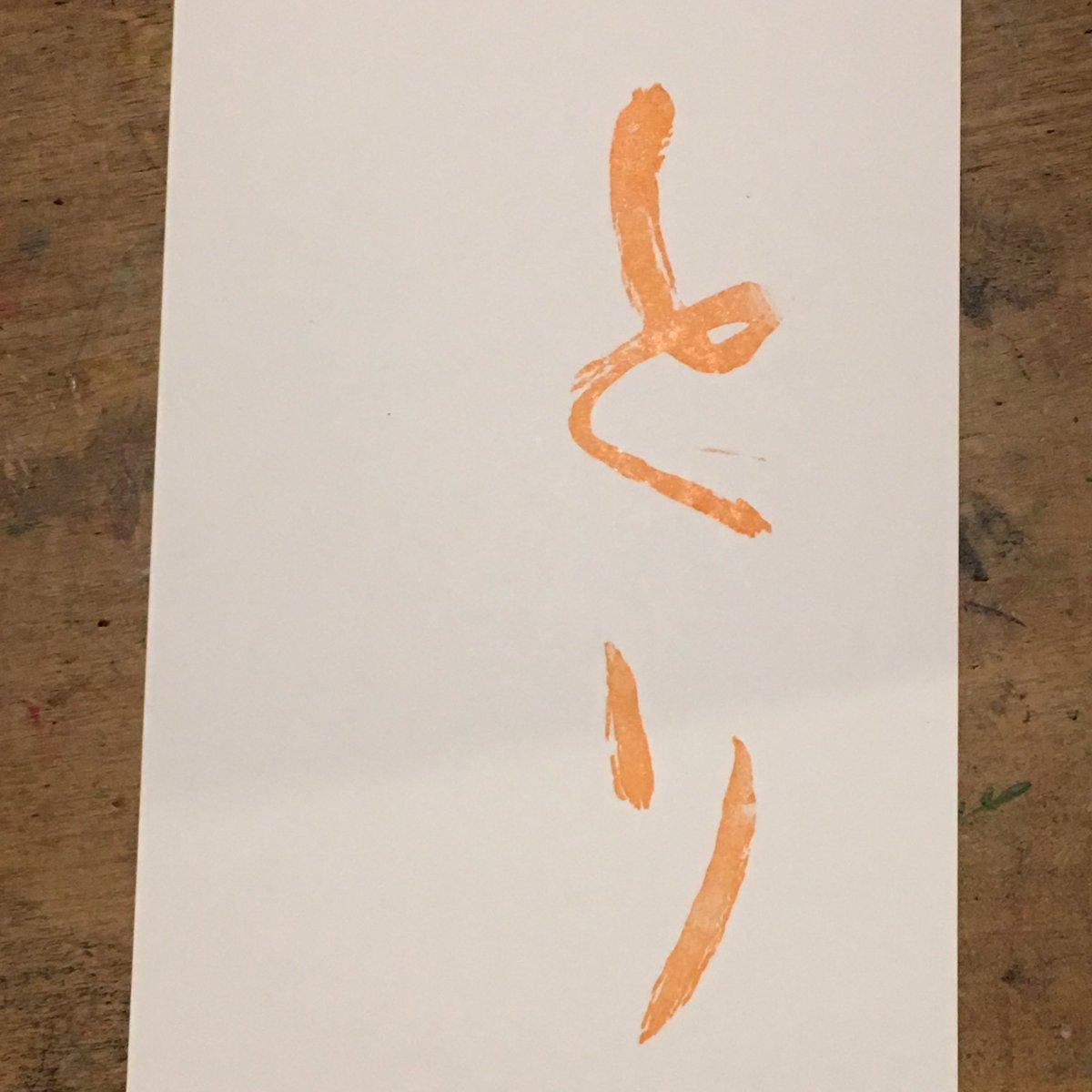 12/5~10モリイチ京橋店_c0154210_21312283.jpg