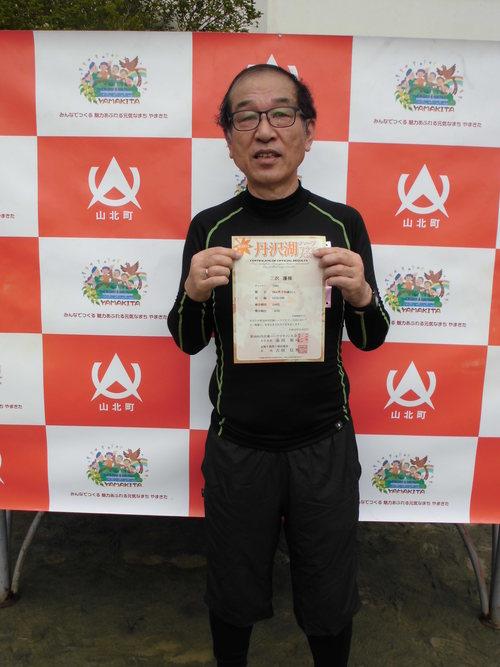 丹沢湖マラソン完走_e0240310_18195050.jpg