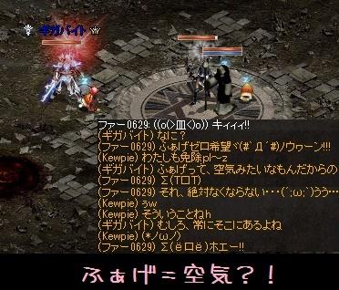 f0072010_02183121.jpg