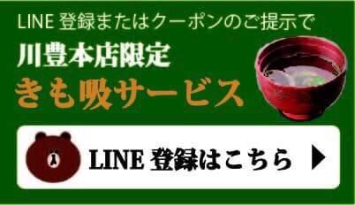 12月のお休みのお知らせ_a0218119_19181898.jpg