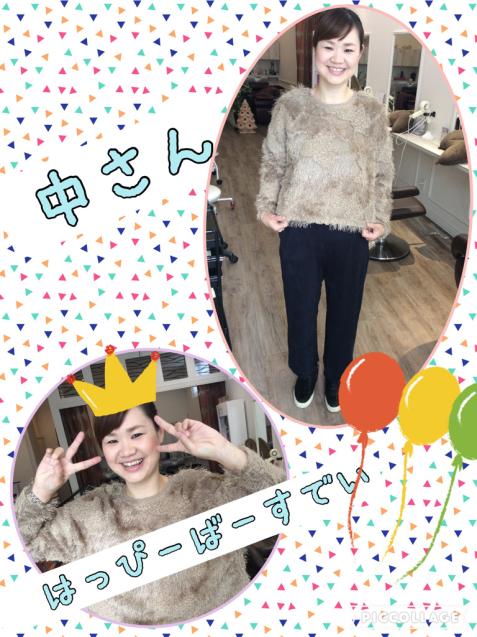 誕生日おめでとうございます★_e0062921_18043331.jpg