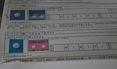 f0227321_16241487.jpg