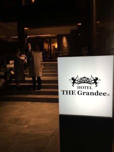 HOTEL THE Grandee Reception PARTY!!!_c0187025_14345218.jpg