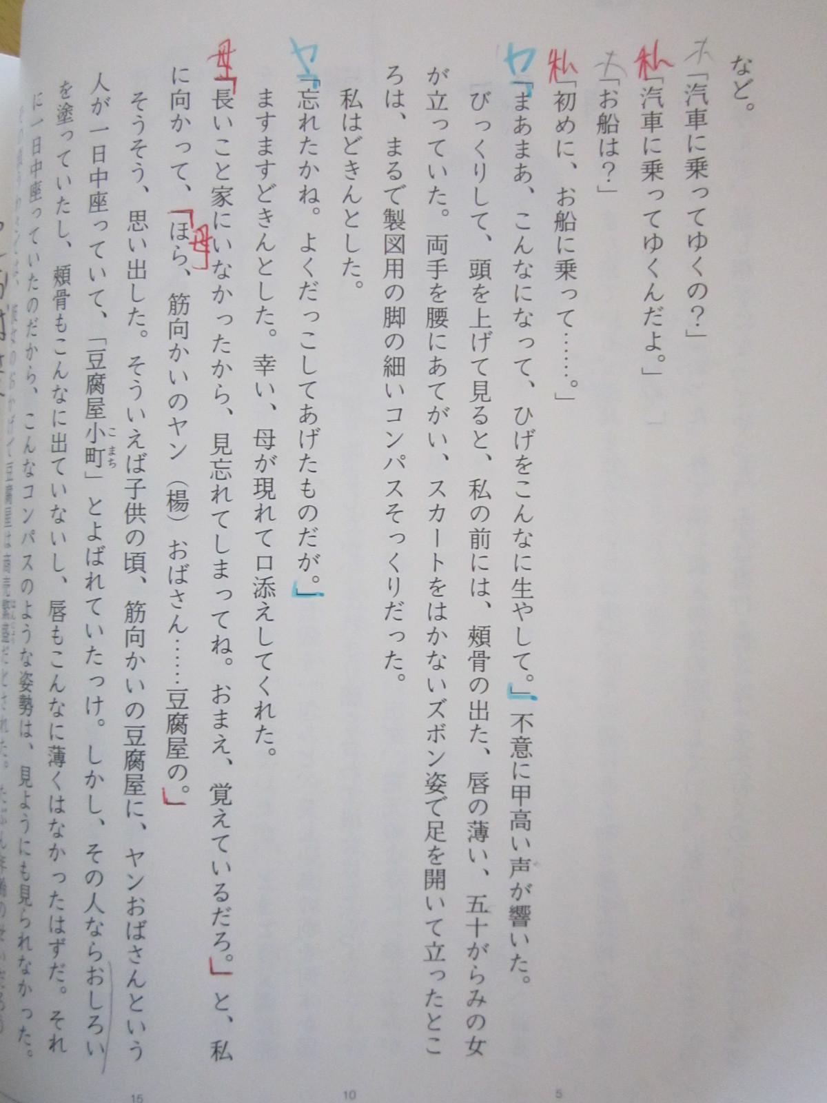 テスト明け_c0189426_21050556.jpg