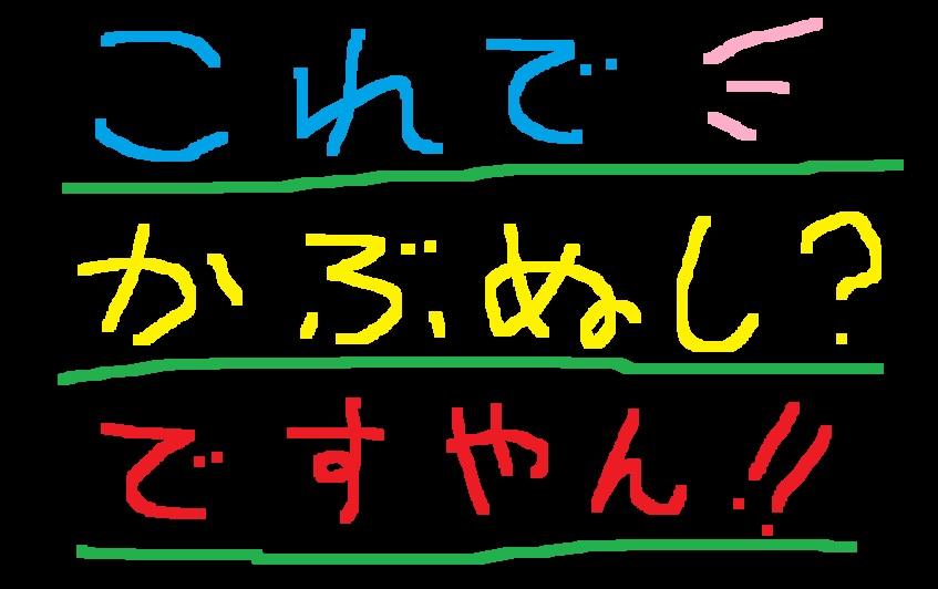 f0056935_2031146.jpg