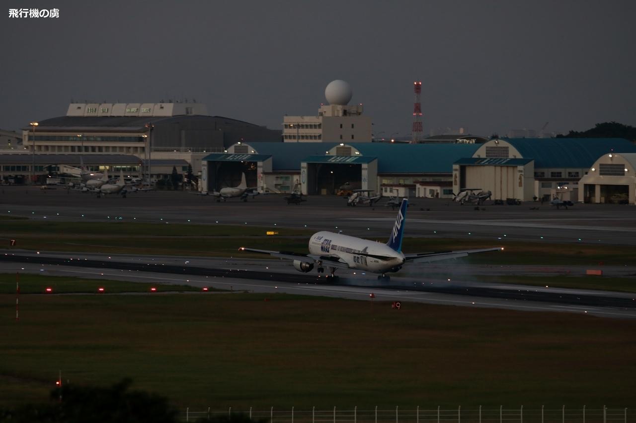 SWジェット 日没後の着陸  B767  全日空(NH)_b0313338_20260875.jpg