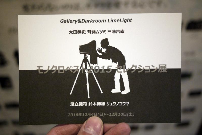 次回の展示はセレクション展。_e0158242_13540927.jpg