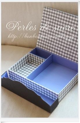 自宅レッスン カトラリーケース ペンスタンド ネイルケアバッグ サークル型の箱(小)_f0199750_18122311.jpg