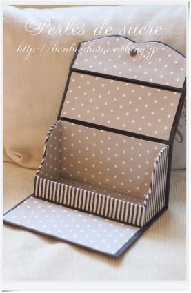 自宅レッスン カトラリーケース ペンスタンド ネイルケアバッグ サークル型の箱(小)_f0199750_18124839.jpg