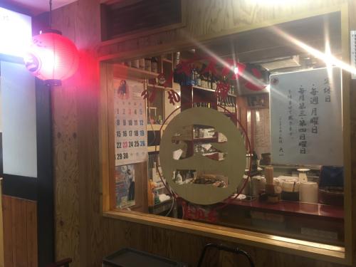 札幌 ジンギスカン⭐️大一_c0151965_18254629.jpg