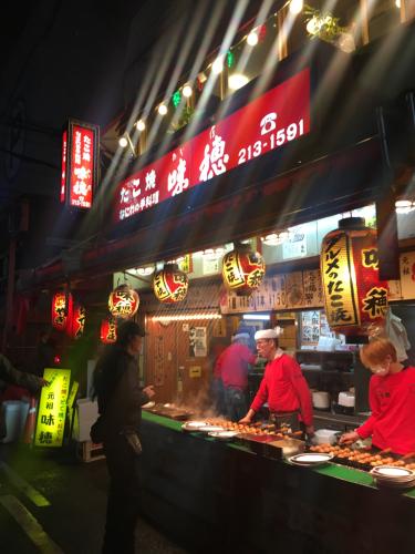 大阪⭐️大好きなたこ焼き 味穂_c0151965_19425771.jpg