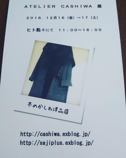 b0121972_15114425.jpg