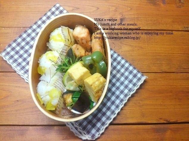 11.29 火曜日鮭弁当・鮭の西京焼き_e0274872_00193444.jpg