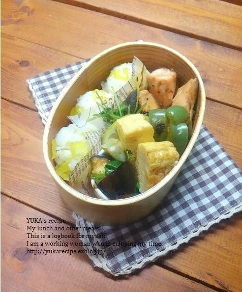 11.29 火曜日鮭弁当・鮭の西京焼き_e0274872_00200359.jpg