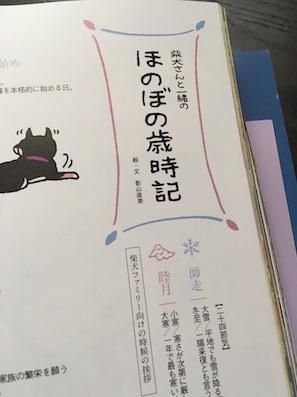 アトリエkotori広報部からのお知らせ_b0011075_1903191.jpg