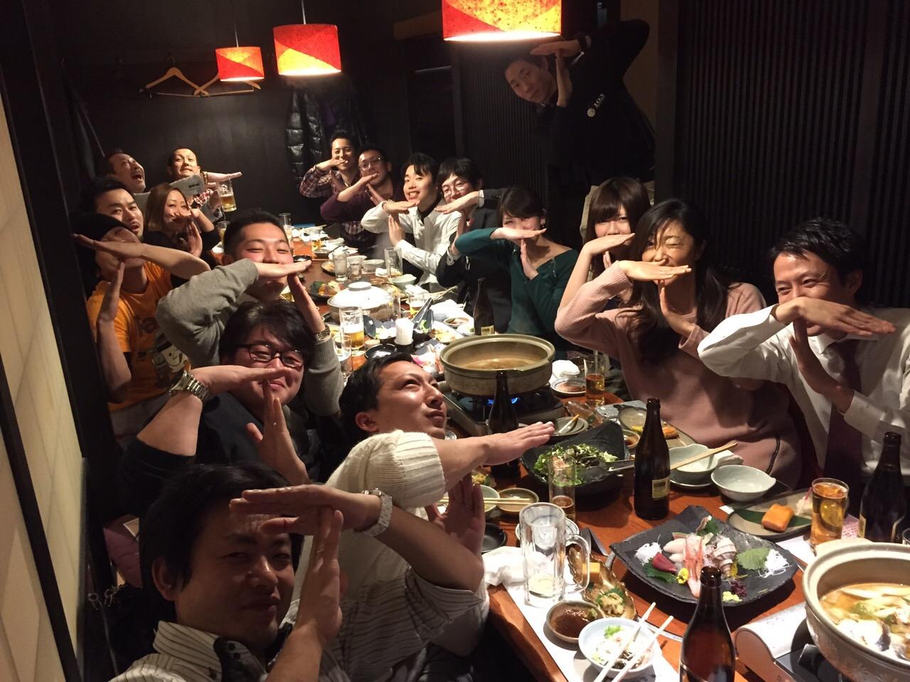 11月30日水曜日のひとログ(。・ω・。) 植東さん卒業!!!今までありがとうございました!_b0127002_1716529.jpg