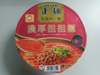 11/29夜勤食  マルちゃん正麺至高の一杯  濃厚担担麺 ¥298_b0042308_01434614.jpg