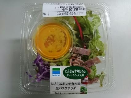 11/29夜勤食  マルちゃん正麺至高の一杯  濃厚担担麺 ¥298_b0042308_01435240.jpg