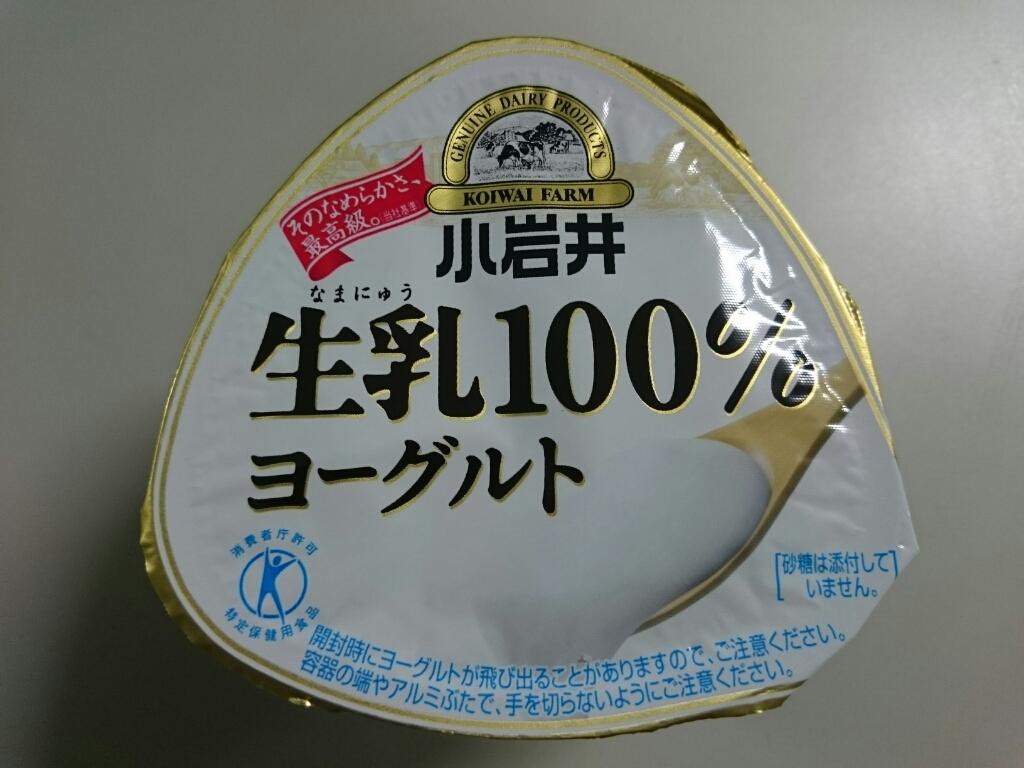 11/29夜勤食  マルちゃん正麺至高の一杯  濃厚担担麺 ¥298_b0042308_01435802.jpg