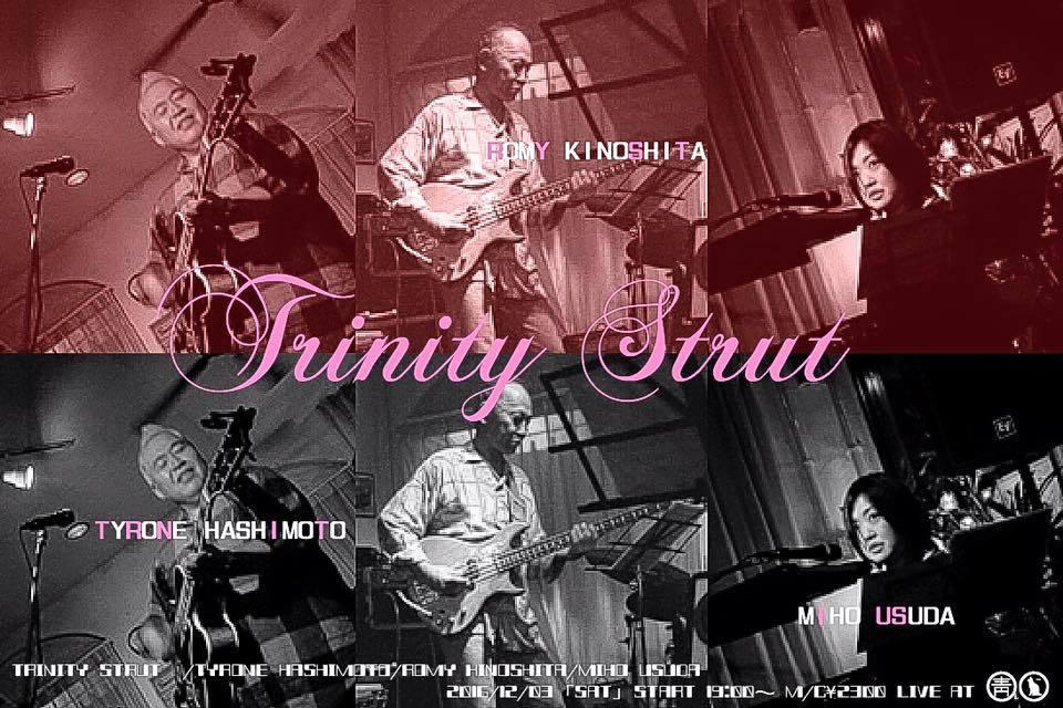 Tyrone Hashimoto 12月 ライブ情報_c0368808_20342344.jpg