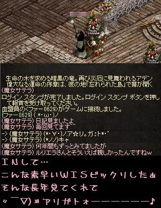 f0072010_06030977.jpg