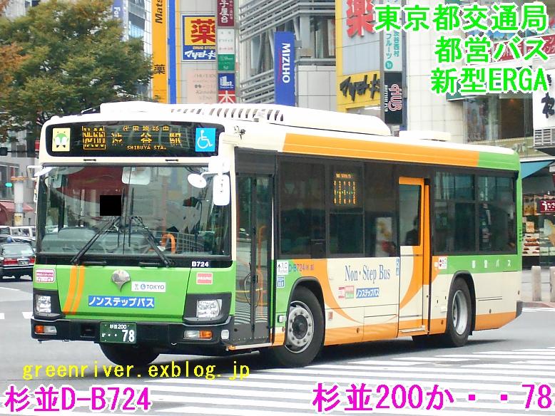東京都交通局 D-B724_e0004218_2013950.jpg